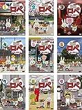紙兎ロペ 笑う朝には福来たるってマジっすか!? 1、2、3、4、5、6、7、8、9 [レンタル落ち] 全9巻セット [マーケットプレイスDVDセット商品]