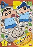 クレヨンしんちゃん TV版傑作選 第13期シリーズ 2 風間くんは忘れ物しないゾ[BCBA-4886][DVD]