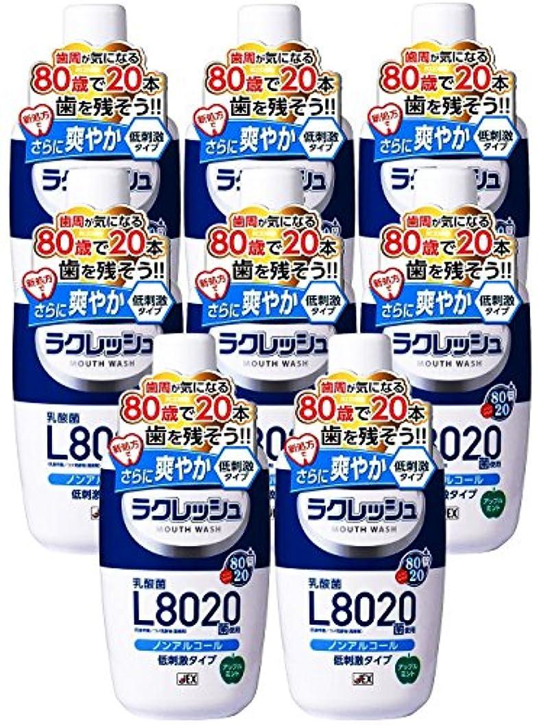 四半期キャッシュ段落【8個セット】ラクレッシュ L8020菌 マウスウォッシュ