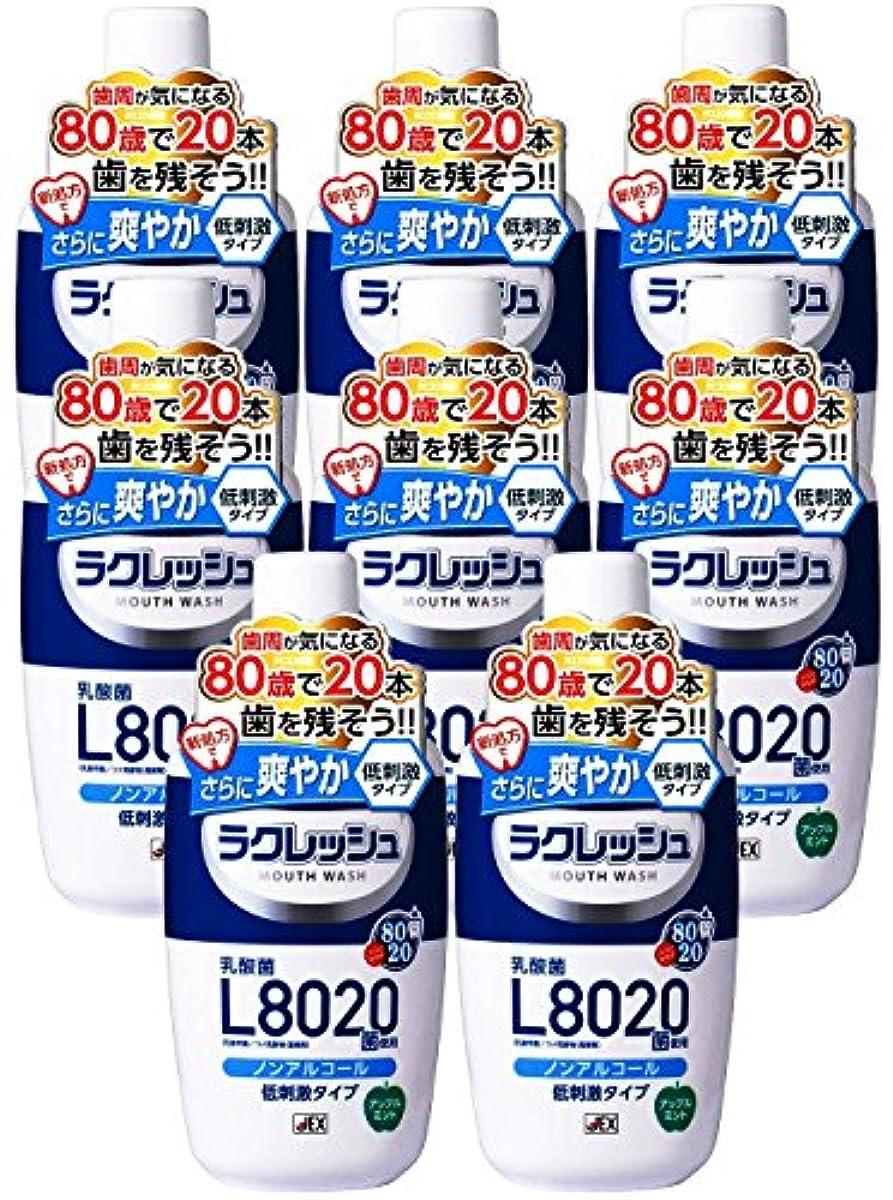 工業用ぬるい簿記係【8個セット】ラクレッシュ L8020菌 マウスウォッシュ
