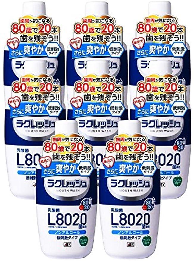 インタビュー掃除中【8個セット】ラクレッシュ L8020菌 マウスウォッシュ
