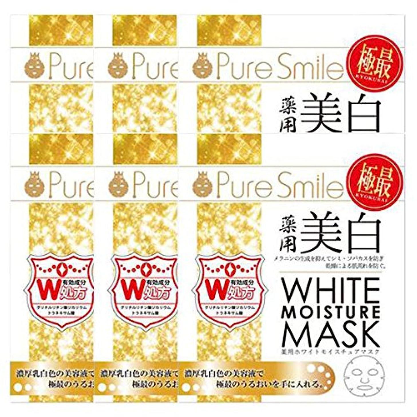 集中的な柔らかいブレースピュアスマイル 薬用ホワイトモイスチュアマスク 1枚入×6個セット