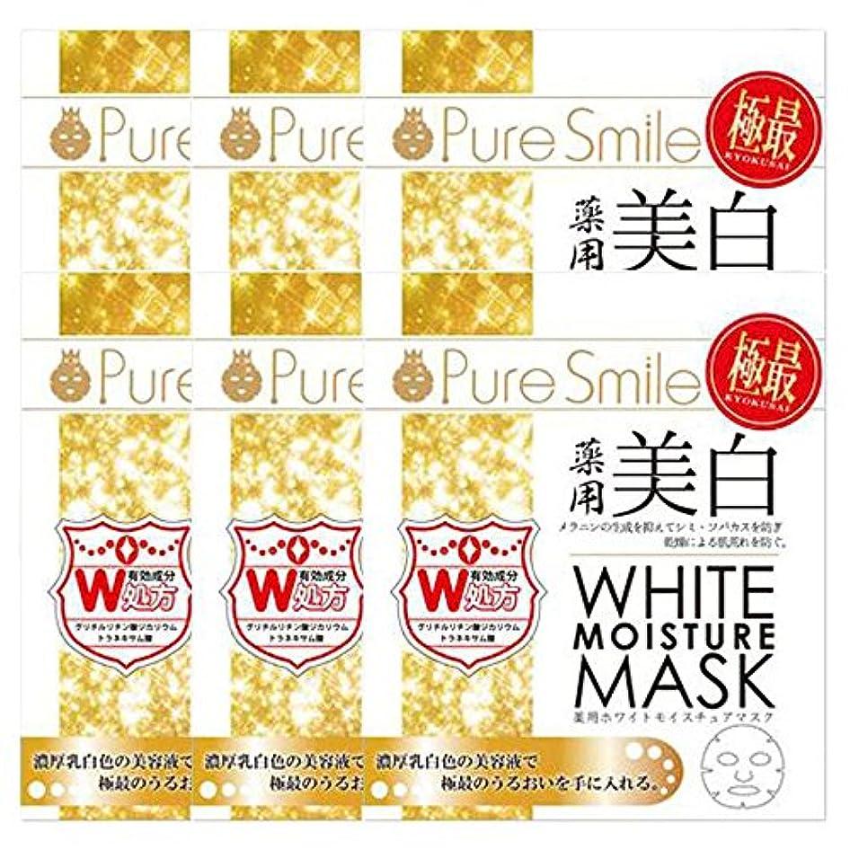 コインランドリー娯楽蛇行ピュアスマイル 薬用ホワイトモイスチュアマスク 1枚入×6個セット