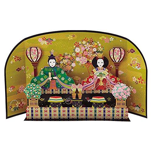 サンリオ ひな祭りカード ポップアップ 三面屏風の前に親王 ...