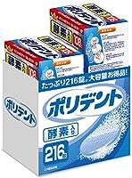 【Amazon.co.jp限定】入れ歯洗浄剤 酵素入りポリデント 大容量 216錠