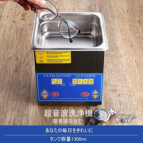 小型業務用超音波洗浄機