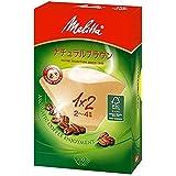 メリタ Melitta コーヒー フィルター ペーパー 2~4杯用 1×2 用 100枚入り アロマジックシリーズ ブラウン