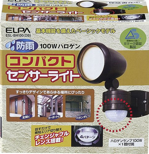 ELPA 屋外用コンパクトセンサーライト ダークブラウン ESL-BH100(DB)