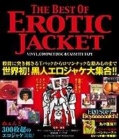 THE BEST OF EROTIC JACKET (P‐Vine BOOKs)