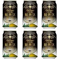 ビール クラフトビール 軽井沢 ギフト軽井沢ビール ビール 地ビール クラフトビール 黒ビール(ブラック) 350ml 6缶セット