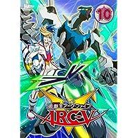 遊☆戯☆王ARC-V TURN-10