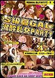 S級夏GAL泥酔乱交PARTY [DVD]