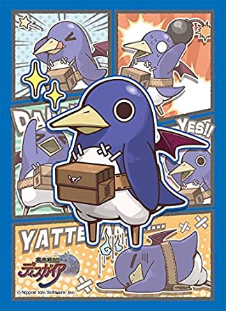 ブロッコリーキャラクタースリーブ 『魔界戦記ディスガイア』シリーズ「プリニー」Ver.2