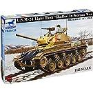 1/35 米軍M24チャーフィー軽戦車 (朝鮮戦争) CB35139