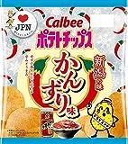 カルビー ポテトチップス かんずり味 (新潟県) 55g×12袋
