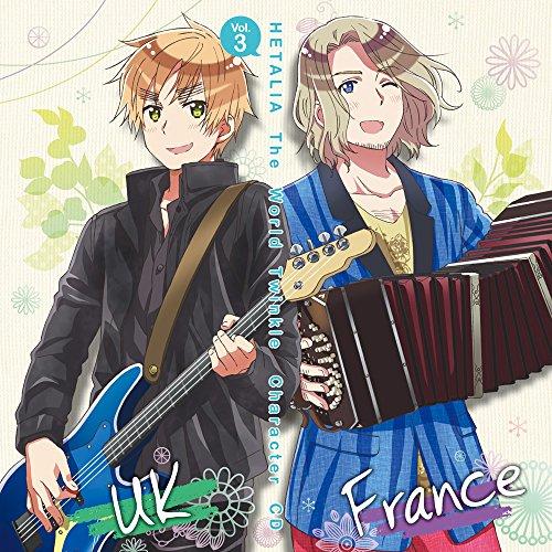 アニメ「 ヘタリア The World Twinkle 」 キャラクターCD Vol.3 フランス & イギリスの詳細を見る