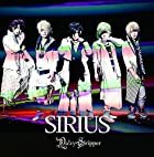 SIRIUS [初回限定盤A-TYPE](在庫あり。)