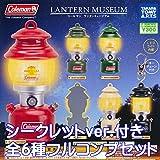 コールマン ランタンミュージアム Coleman LANTERN MUSEUM LED ライト ガチャ タカラトミーアーツ(シークレット付き全6種フルコンプセット)