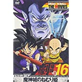 DRAGON BALL THE MOVIES #16 ドラゴンボール 魔神城のねむり姫 [DVD]
