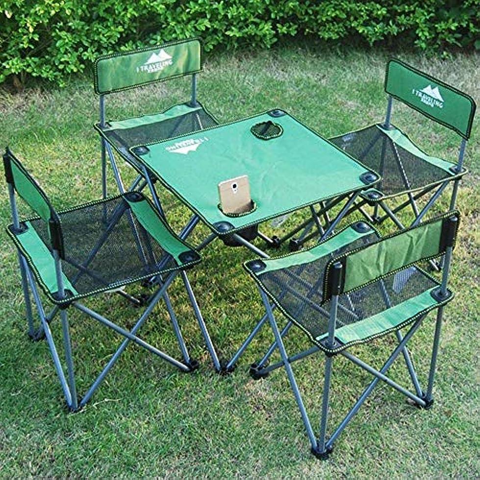 するかび臭い好色な1テーブル&4椅子セット折りたたみ式 - ビーチピクニックバーベキュー、中庭ガーデンシンプルな家具|ビスタプリント ポータブルアウターバッグ