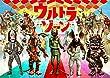 ウルトラゾーン BOX [DVD]