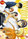 BAMBOO BLADE C 7巻 (デジタル版ビッグガンガンコミックス)