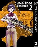 SEVEN EDGE 2 (ヤングジャンプコミックスDIGITAL)