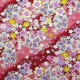 【定番和柄・和調プリント】金粉桜吹雪 4色あります 1m単位で切り売りいたします (赤)