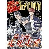 カチCOMI vol.3 [雑誌]