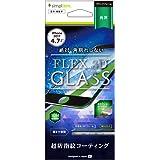 Simplism iPhone8 / iPhone7 [FLEX 3D] 複合フレームガラス フィルム ブラック