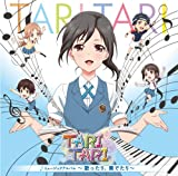 TVアニメ『TARI TARI』ミュージックアルバム 〜歌ったり、奏でたり〜