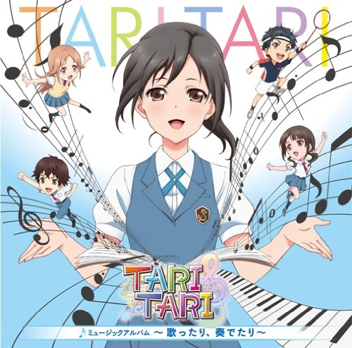 続編小説発売直前!アニメTARI TARIを振り返ろう!