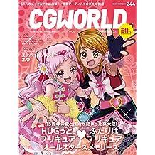 CGWORLD (シージーワールド) 2018年 12月号 [雑誌]