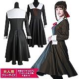 コスプレ 衣装 学園 制服 ワンピース 女子 冬服 リボンタイ セット フリーサイズ cos1214