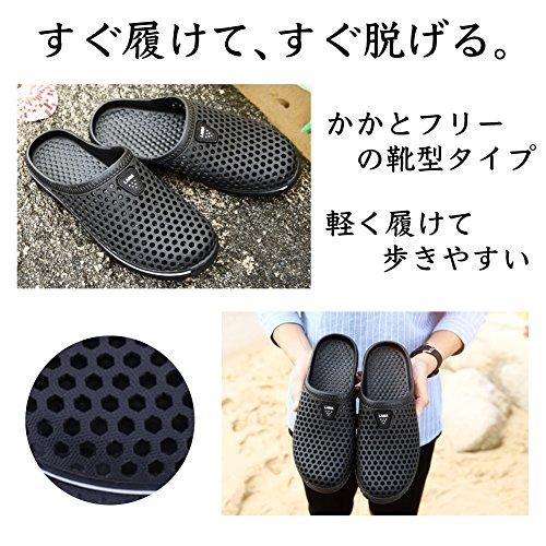 Rebless (リブレス) サンダル カジュアル 男女兼用 軽量 室内履きにも 靴型なので脱げにくく使いやすい! 27.0cm