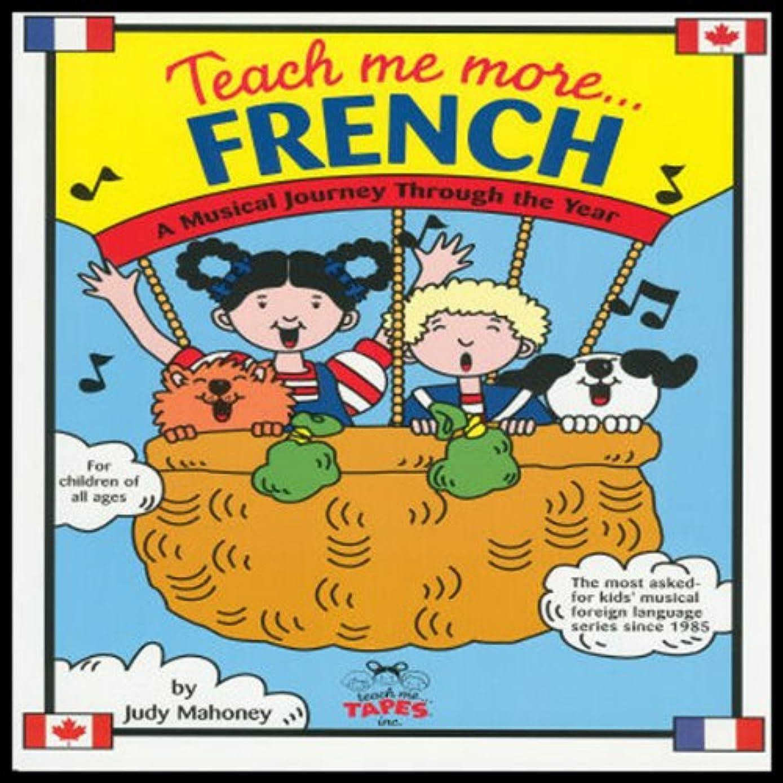 表示分注する巻き戻すTeach Me More French