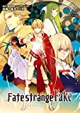 Fate/strange Fake (2) (TYPE-MOON BOOKS)