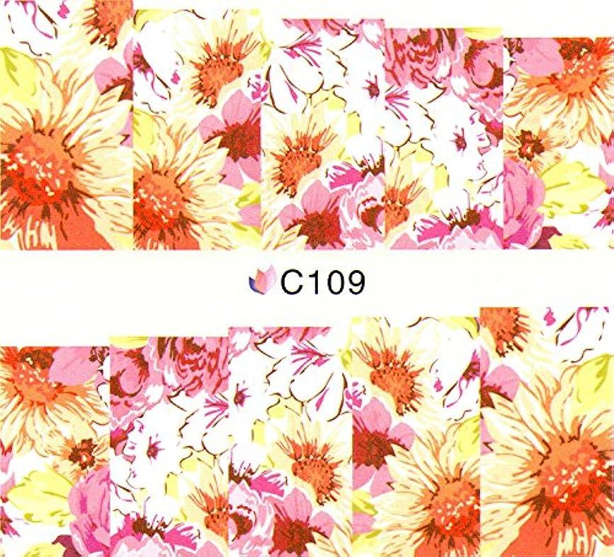 遵守するほこりっぽいペルメルウォーターネイルシール 花柄 選べる17種類 極薄?重ね貼りOK (W01)