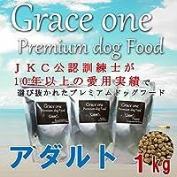 ドッグフード 犬用 厳選素材使用 プレミアム ドッグフード グレイスワン アダルト 成犬用 ドッグフード 1kg