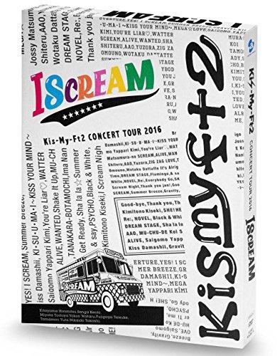 CONCERT TOUR 2016 I SCREAM(通常盤) [DVD]