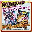 仮面ライダー クライマックススクランブル ジオウ プレミアムエディション -Switch