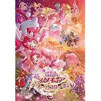 500ピース ジグソーパズル 映画プリキュア ドリームスターズ!  ラージピース(51x73.5cm)