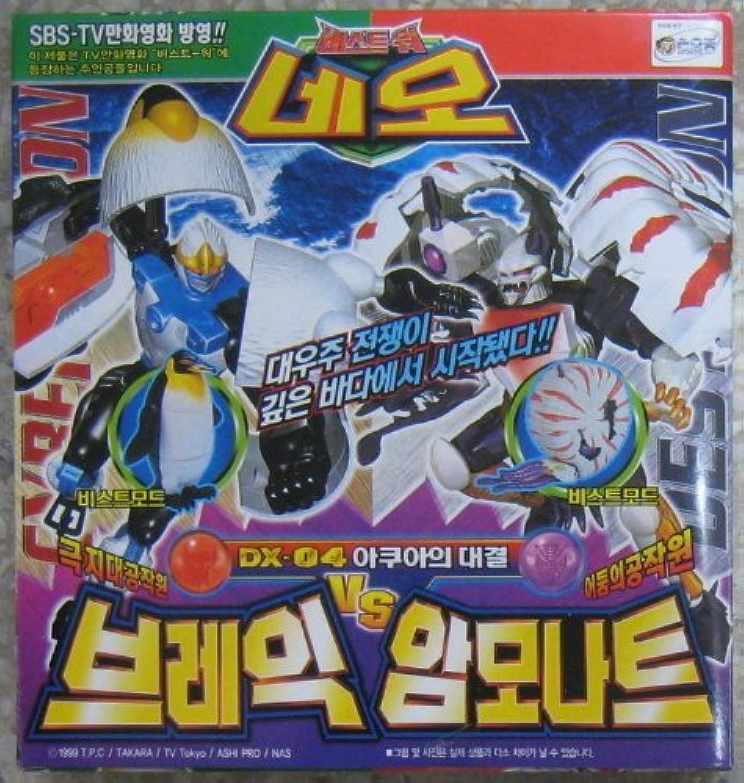 Transformers Beast Wars Neo DX-04 BREAK PENGUIN vs DEAD END [並行輸入品]