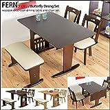 木製 伸長式ダイニングテーブルセット 木製テーブル 回転チェア フェルン (ブラウン)