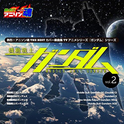 熱烈!アニソン魂 THE BEST カバー楽曲集 TVアニメ...