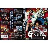 機動武闘伝Gガンダム 1~12 (全12枚)(全巻セットDVD)|中古DVD