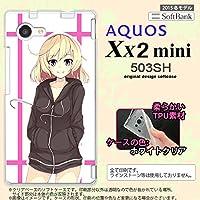 503SH スマホケース AQUOS Xx2 mini 503SH カバー アクオス Xx2 ミニ ソフトケース キャラB ピンク nk-503sh-tp1327