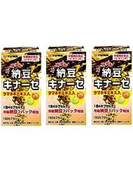 【3個セット】ユーワ ゴールデン納豆キナーゼ 150カプセル×3個セット