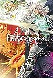 Fate/Apocrypha vol.2「黒の輪舞/赤の祭典」 (TYPE-MO...
