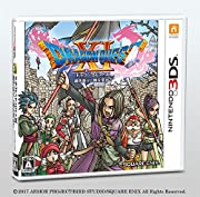 ドラゴンクエストXI 過ぎ去りし時を求めて (早期購入特典「しあわせのベスト」「なりきんベスト」を先行入手することができるアイテムコード 同梱)3DS